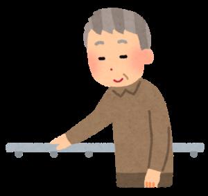 介護用品の正しい選び方【簡易型手すり編】おすすめ商品7選!