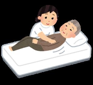 ベッドから起き上がり介助をする際の留意点