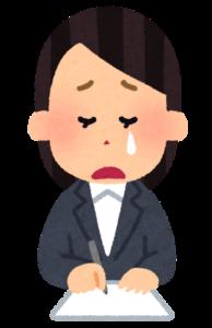 """新しいハラスメント""""ケアハラ""""に注意!"""