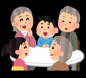 若年性認知症の介護ブログをご紹介!家族は何を語るのか?