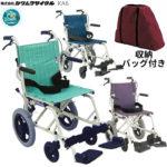 カワムラサイクル折たたみ式車椅子KA6買うなら楽天とAmazonどっち?