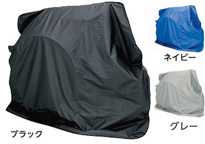 カワムラサイクルの車いすカバー買うなら楽天とAmazonどっち?