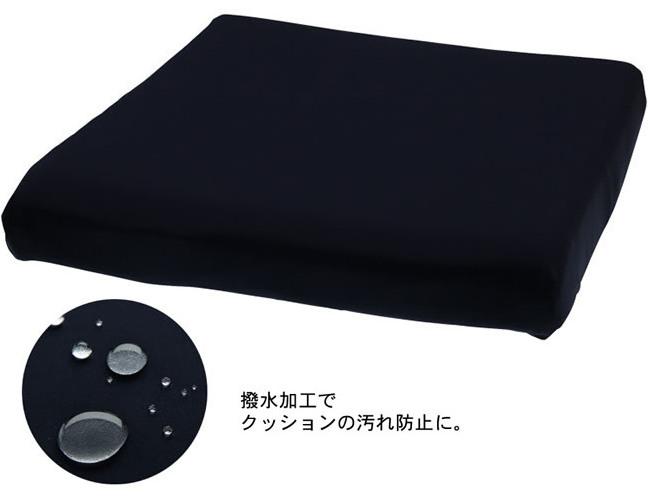 車椅子クッション用ボックス型防水カバー買うなら楽天とAmazonどっち?