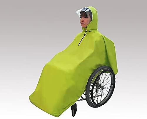 車椅子用レインコート買うなら楽天とAmazonどっち?