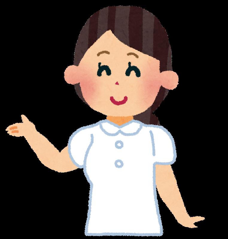 介護支援専門員のテキスト等の選び方
