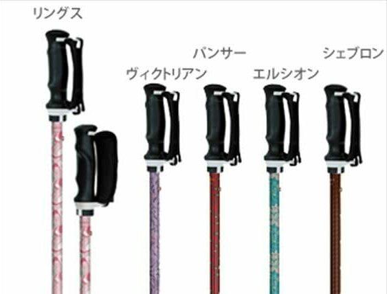 シナノのもっと安心2本杖買うなら楽天とAmazonどっち?