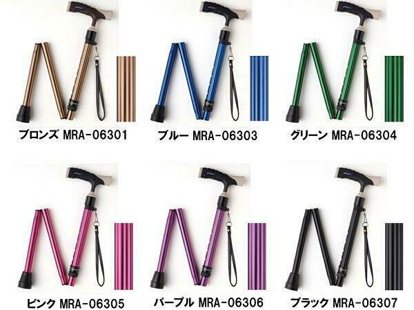 MIKIの伸縮折りたたみアルミ杖 買うなら楽天とAmazonどっち?