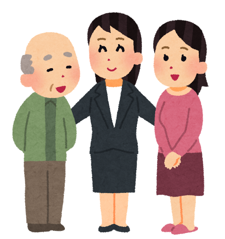介護保険負担限度額の段階について徹底解説!対象サービスまで教えます!
