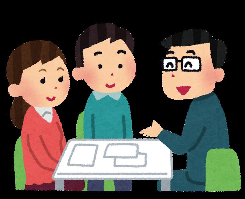 介護保険料が払えない時の減免制度の申請をご紹介!三原則についても解説!