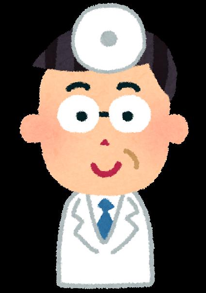 介護保険が適応される特定疾病について!脳腫瘍の場合