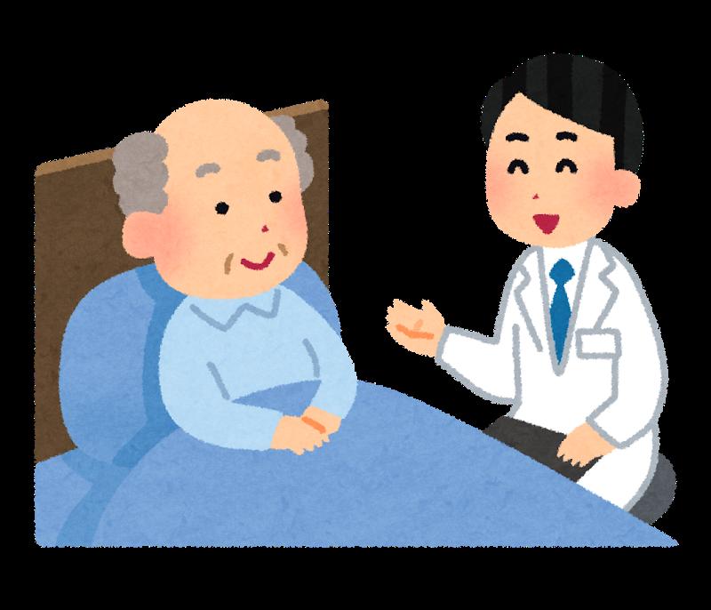 訪問看護は介護保険?医療保険?