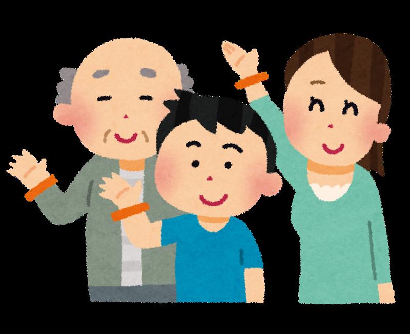 気になる介護保険の第1号被保険者の保険料について紹介!
