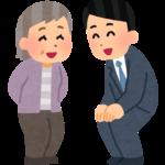 第1号被保険者や配偶者の保険料の支払いは?65歳からの気になる介護保険料