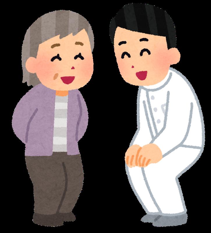 介護保険施設・老人ホームの費用の内訳