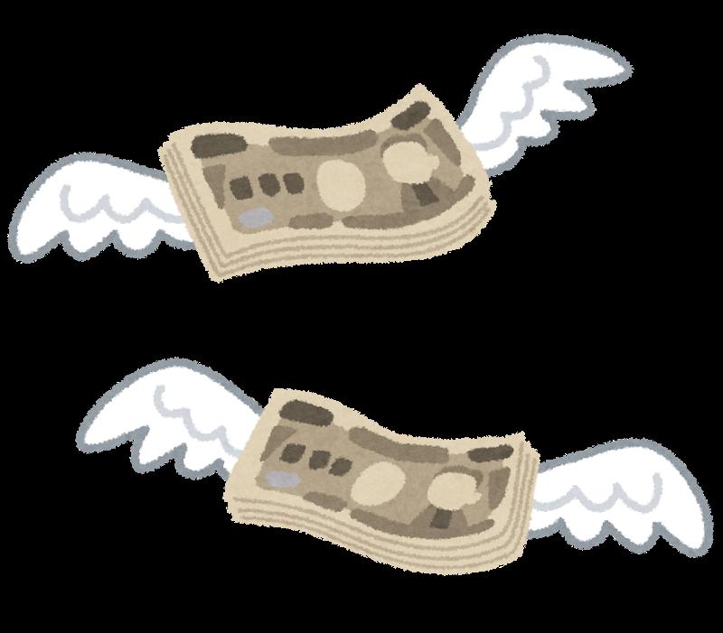 介護保険を利用した場合、回数や料金は?