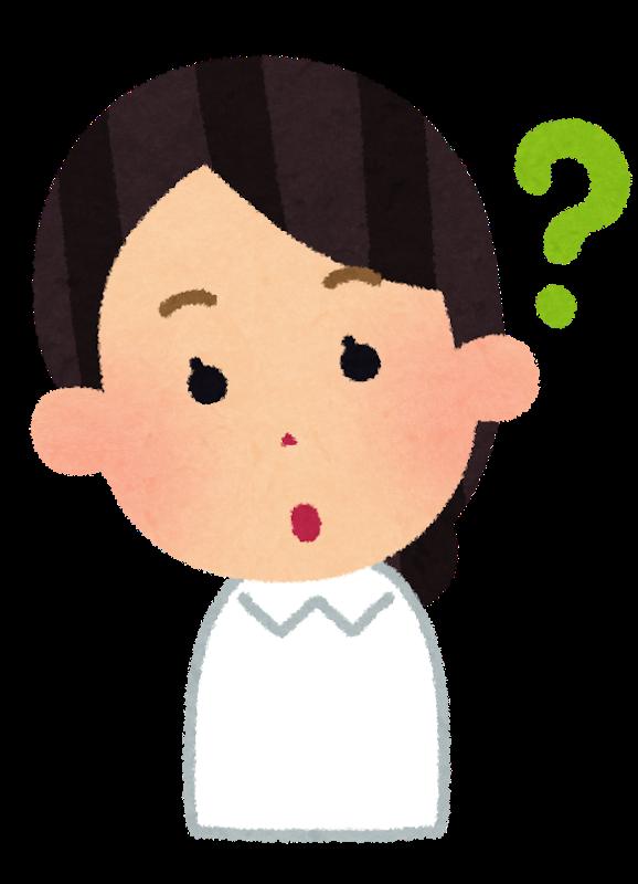 介護保険の認定とは?申請から認定してサービスを受けるまでの流れは?