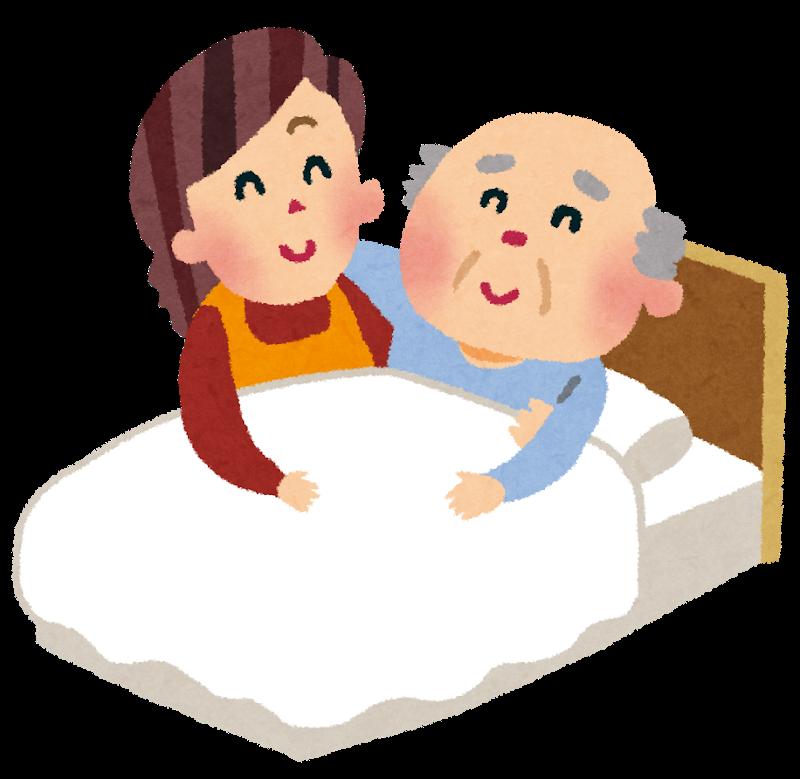 介護保険証と後期高齢者医療保険証で受けられるサービス