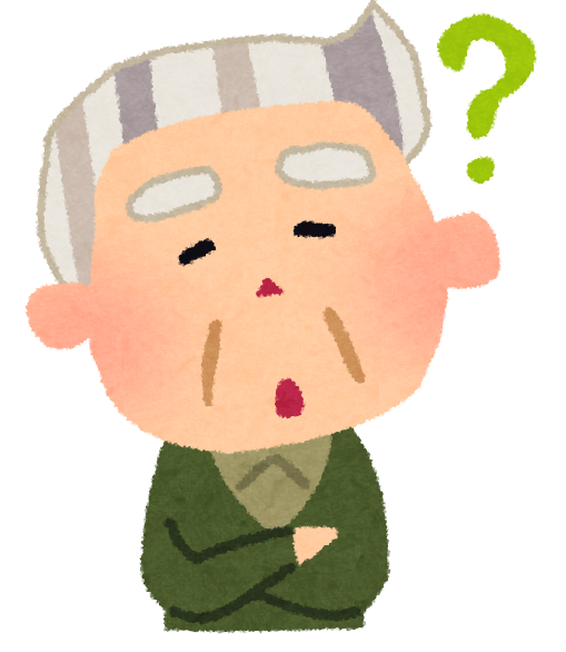 介護保険証と後期高齢者医療保険証の保険料は?