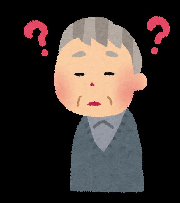 骨粗鬆症とはどんな病気か?