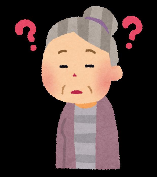 介護保険は利用できる?介護保険の特定疾病と筋ジストロフィーについて