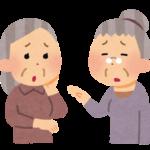 介護保険施設料金の目安を大公開!特別養護老人ホームの自己負担額は?