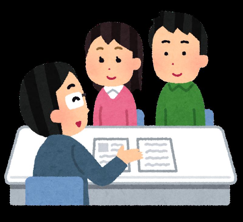 介護保険の重要事項説明書で必ず必要な内容は?ガイドラインはあるの?