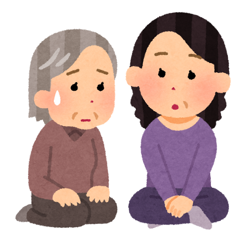 65歳以上の場合でも、うつ病では介護保険が使えない